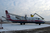 Motor Sich Airlines Antonov An-140 Zhulyany - Kiev - (UKKK / IEV), Ukraine UR-14005 cn:36525305021 ������ 26, 2011  BA