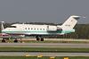 Eurojet Romania Bombardier CL-600-2B16 Challenger 604 Domodedovo - Moscow - (UUDD / DME), Russia YR-DIP cn:5475 Август 28, 2011  Maksimov Maxim - RuSpotters Team