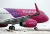 Wizz Air Ukraine Airbus A320-232 Zhulyany - Kiev - (UKKK / IEV), Ukraine UR-WUC cn:5539 ���� 31, 2013  Dmitro Kochubko