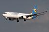 Ukraine International Airlines Boeing 737-9KV/ER Borispol - Kiev - (UKBB / KBP), Ukraine UR-PSI cn:41534/4524 Июль 28, 2013  Dmitry Birin