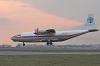 UAA - Ukraine Air Alliance Antonov An-12BP Odessa-Central - Odessa - (UKOO / ODS), Ukraine UR-CGW cn:402410 Март 27, 2014  petr padalko