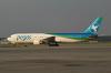 Ikar Boeing 767-3G5ER Sheremetyevo - Moscow - (UUEE / SVO), Russia VP-BOZ cn:28111 Август 10, 2014  Dmitry Petrochenko