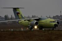 Russia - Air Force Antonov An-148 Pridacha - Voronezh - (UUOD), Russia 61724 cn: ������� 18, 2014  Alexey Filatov