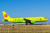 S7 Airlines Airbus A320-214 Chisinau Intl - Chisinau - (LUKK / KIV), Moldova VQ-BRD cn:5031 ������ 5, 2014  Maxim Railean