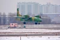 Equatorial Guinea - Government Antonov An-32B Zhulyany - Kiev - (UKKK / IEV), Ukraine 3C-4GE cn:36-03 ������� 12, 2014  Flightcat