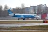 Dniproavia Embraer ERJ-145LR Zhulyany - Kiev - (UKKK / IEV), Ukraine UR-DPB cn:145250 ������� 21, 2014  Flightcat
