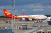 Airport Airport Frankfurt Hahn - Hahn - (EDFH / HHN), Germany  cn: ������ 24, 2014  Dmitry Birin