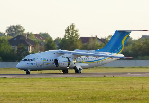 Ukraine - Government Antonov An-148-100B Zhulyany - Kiev - (UKKK / IEV), Ukraine UR-UKR cn:01-10 �������� 12, 2014  Andrey Bagirov