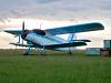 TSOU Antonov An-2 Voronov - Rovno - (UKLW), Ukraine UR-RALA cn: ��� 27, 2012  Andrew Pilipchuk