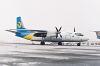 Air Kharkiv Antonov An-24RV Osnova - Kharkov - (UKHH / HRK), Ukraine UR-47312 cn:57310403 ������ 23, 1999  Alexander Datsenko