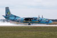 Ukraine - Air Force Antonov An-26 Borispol - Kiev - (UKBB / KBP), Ukraine 08 BLUE cn:6806 �������� 27, 2016  Andrey Bagirov