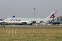 Qatar Amiri Flight Boeing 747-8KB BBJ Almaty - (UAAA / ALA), Kazakhstan A7-HHE cn:37544 �������� 28, 2016  Bakayenko Andrey - Kazakhstan Spotting Club