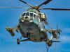 Ukraine - Army Mil Mi-8MT Off-Airport, Ukraine 44 cn:  2016  Vladimir Vorobyov