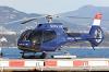 Monacair Airbus Helicopters H130 Monaco - (LNMC / MCM), Monaco 3A-MVV cn:8222 Февраль 7, 2017  Dmitry Petrochenko