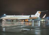 Ivory Coast - Air Force Gulfstream Aerospace G-V SP (G550) Stuttgart - (EDDS / STR), Germany TU-VAE cn:5533 Март 22, 2017  Torsten Maiwald