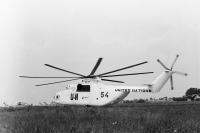 Ukraine - Army Mil Mi-26 Kalinov - (UKLA), Ukraine  cn: Июнь 1995  Alfred Matusevich