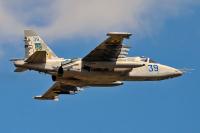 Ukraine - Air Force Sukhoi Su-25M1 Unknown, Ukraine 39 BLUE cn:  2017  Pavel Kapustin