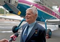 Airport Other - Aviation theme Gostomel (Antonov) - Kiev - (UKKM / GML), Ukraine  cn: Август 31, 2017  Vasiliy Koba