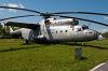 Aeroflot Mil Mi-6 Baratayevka (Tsentralny) - Ulyanovsk - (UWLL / ULV), Russia CCCP-21868 cn:3681404В Июль 14, 2017  Andriy Zukhar