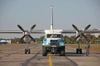 Motor Sich Airlines Antonov An-24RV Odessa-Central - Odessa - (UKOO / ODS), Ukraine UR-MSI cn:27307608 Сентябрь 28, 2017  petr padalko