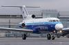 Motor Sich Airlines Yakovlev Yak-40 Zhulyany - Kiev - (UKKK / IEV), Ukraine UR-MSX cn:9530642 Ноябрь 21, 2017  Vitaliy Nesenyuk