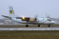 Untitled Antonov An-24RV Zhulyany - Kiev - (UKKK / IEV), Ukraine UR-47312 cn:57310403 Январь 12, 2018  Vitaliy Nesenyuk