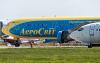AeroSvit - Ukrainian Airlines Boeing 767-33A(ER) Borispol - Kiev - (UKBB / KBP), Ukraine UR-VVW cn:27189/521 Апрель 27, 2017  Olexandr Nasushnyi