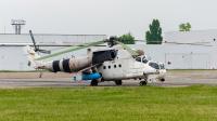 Ukraine - Army Mil Mi-24P Dnepropetrovsk - (UKDD / DNK), Ukraine 19 RED cn: Май 13, 2014  Pavel Kapustin