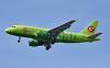 S7 Airlines Airbus A319-115LR Tsentralny - Omsk - (UNOO / OMS), Russia VQ-BQW cn:2279 Июнь 7, 2015  Maxim Golbraykht