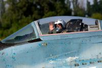 Ukraine - Air Force Crew - Aviation theme Off-Airport, Ukraine 35 WHITE cn:28171  2017  Vladimir Vorobyov