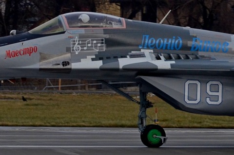 Ukraine - Air Force Mikoyan-Gurevich MiG-29MU1 Danylo Halytskyi - Lviv - (UKLL / LWO), Ukraine 09 WHITE cn:  2018  Alfred Matusevich