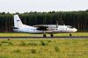 KrasAvia Antonov An-24RV Yemelyanovo - Krasnoyarsk - (UNKL / KJA), Russia RA-46642 cn:37308910 Июнь 29, 2017  Maxim Golbraykht