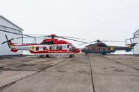 Ukraine - Emergency Service Eurocopter EC225 LP Super Puma Withheld, Ukraine 51 BLUE cn:2725 Февраль 14, 2019  Igor Bubin