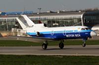 Motor Sich Airlines Yakovlev Yak-40 Danylo Halytskyi - Lviv - (UKLL / LWO), Ukraine UR-88310 cn:9940760 Апрель 19, 2019  Taras Bazhanskiy