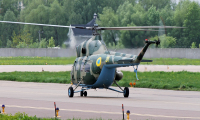 Ukraine - National Guard Mil Mi-2 MSB-V Kyiv Sikorsky - Kiev - (UKKK / IEV), Ukraine 31 YELLOW cn: Май 10, 2019  Jenyk