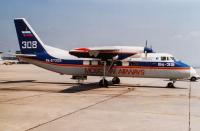Moscow Airways Beriev Be-32K Stuttgart - (EDDS / STR), Germany RA-67205 cn:OC0600101 Июнь 6, 1993  Torsten Maiwald