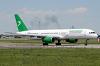 Turkmenistan Airlines Boeing 757-23A Almaty - (UAAA / ALA), Kazakhstan EZ-A010 cn:25345/412 Июнь 21, 2019  Bakayenko Andrey - Kazakhstan Spotting Club