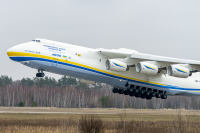 Antonov Design Bureau Other - Aviation theme