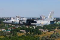 Ukraine - Navy Antonov An-26 In Flight, Ukraine 09 YELLOW cn:3605 Июль 2019  Jenyk