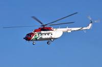 Rosavia Mi-8MTV Gostomel (Antonov) - Kiev - (UKKM / GML), Ukraine UR-AIT cn:95872 Январь 21, 2020  Vitos