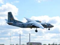 Ukraine - Air Force Antonov An-26 Off-Airport, Ukraine 08 BLUE cn:6806  2020  Bogdan Shkliarskiy
