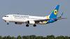 Ukraine International Airlines Boeing 737-8KV(WL) Borispol - Kiev - (UKBB / KBP), Ukraine UR-UID cn:60176/6936 Май 26, 2019  Eugene Rudzenka