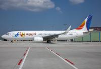 FlyEgypt Boeing 737-82R Stuttgart - (EDDS / STR), Germany SU-TMJ cn:38173 Май 1, 2019  Torsten Maiwald