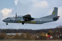 Ukraine - Air Force Antonov An-26 Danylo Halytskyi - Lviv - (UKLL / LWO), Ukraine 02 BLUE cn:28439 Апрель 7, 2021  Trenin Oleksii