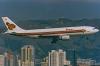 Thai Airways International Airbus A300B4-601 Kai Tak Intl (closed) - Hong Kong - (VHHH / HKG), Hong Kong HS-TAG cn:464 Декабрь 11, 1996  Torsten Maiwald