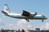 Ukraine - Air Force Antonov An-24B Kyiv Sikorsky - Kiev - (UKKK / IEV), Ukraine 777 BLUE cn:53-06 Июнь 16, 2021  Oleksandr Hromoviy